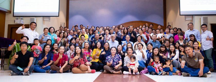 ค่ายพบปะศิษย์เก่าพระคริสตธรรมกรุงเทพ (ภาคเหนือ)วันที่ 19-21 พฤษภาคม 2019