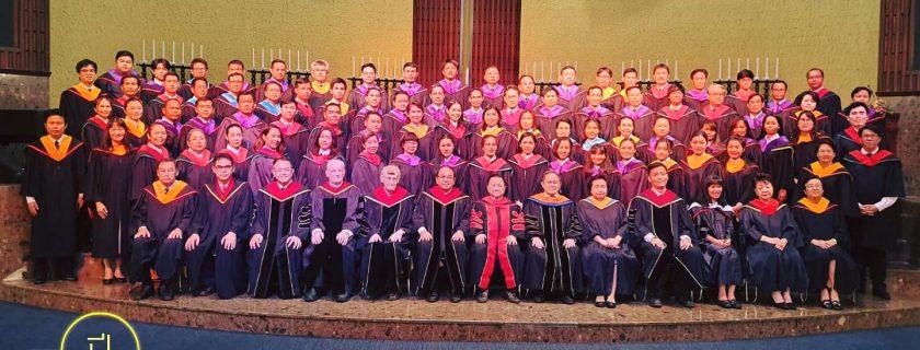 แสดงความยินดีแก่ผู้จบหลักสูตรรุ่นที่ 44 Congratulations 44