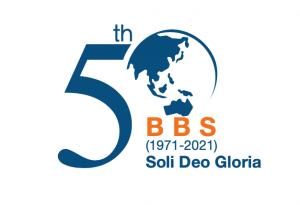 พระคริสตธรรมกรุงเทพ | Bangkok Bible Seminary
